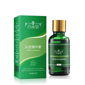 BaiYuTang Hair Care Hair Growth Essentia