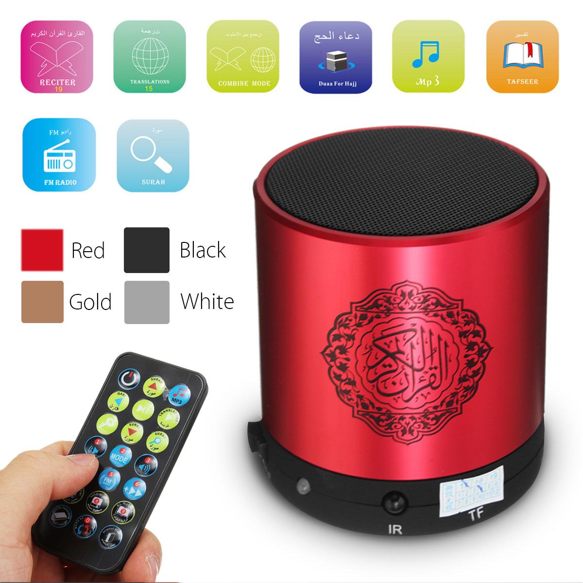 LEORY Nouveau 8 GB TF FM Haut-Parleur Télécommande Haut-Parleur Coran Haut-Parleur MP3 Lecteur Coran Coran Traducteur USB Rechargeable Haut-Parleur NOUS