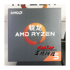 Image 1 - AMD Ryzen 5 1600X R5 1600x 3.6 GHz Six Core Twelve Thread New CPU Processor YD160XBCM6IAE Socket AM4