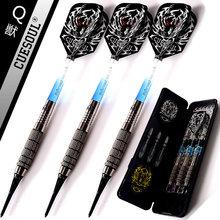 New CUESOUL 90% Tungsten 3PCS/set 18g 14.5cm Darts Professional Game Soft Tip Darts Electronic Darts Nylon Shafts