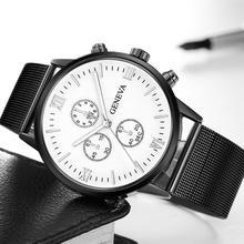 GENEVA Fashion Women Watch Sport Luxury Clock Mesh Band Stainless Steel Analog Quartz Wristwatch Lady Girl Military Watches
