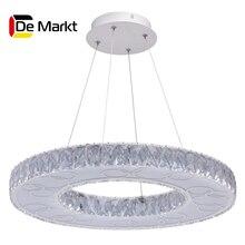 Люстра Фризанте 1*50W LED 220 V (пульт)