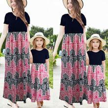 Платье макси с коротким рукавом для мамы и дочки