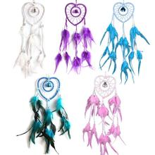 Innovation Dream Catcher Heart Shape Handmade Car Wind Chime Feather Pendant Handicrafts Ornaments Gifts Home Decorations