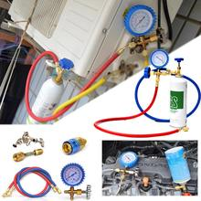 새로운 스타일 r22 냉매 가정용 자동차 에어컨 불소 추가 도구 키트 프레온 일반 쿨 가스 미터