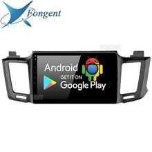 Android 9.0 Per Toyota Rav4 2013 2014 2015 2016 2017 2018 Auto Radio 2 Din Gps Sistema di Navigazione Gps Multimedia Player px6 Dsp Ips 64 gb Rds