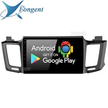 Android Rds Gps Din