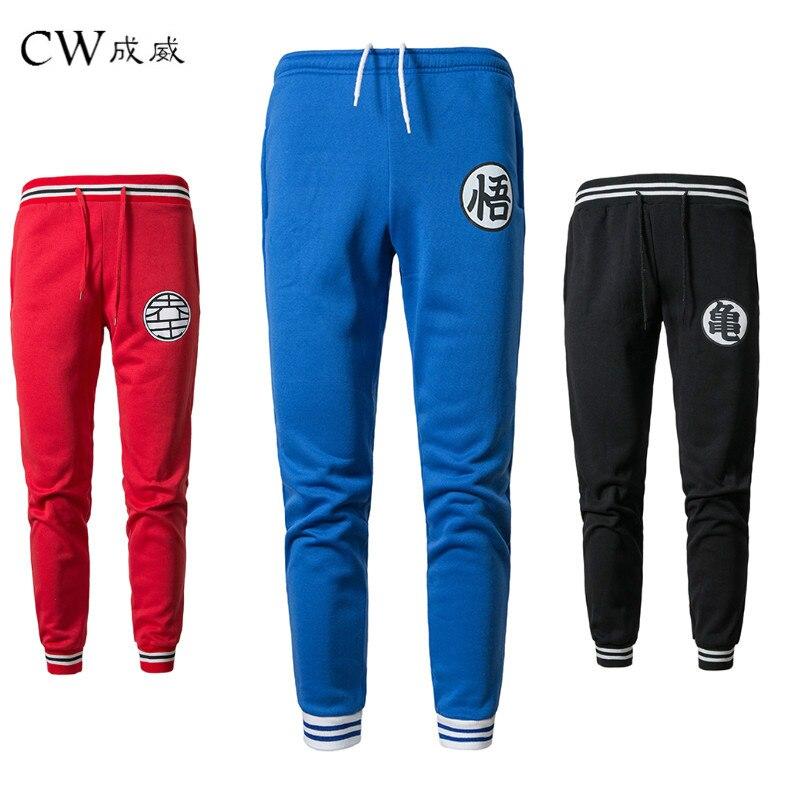 2019 New Anime Sweatpants Dragon Ball Z Pocket Harem Pants Goku Trousers Men Jogging Pants Male Fitness Workout Sportswear Pants