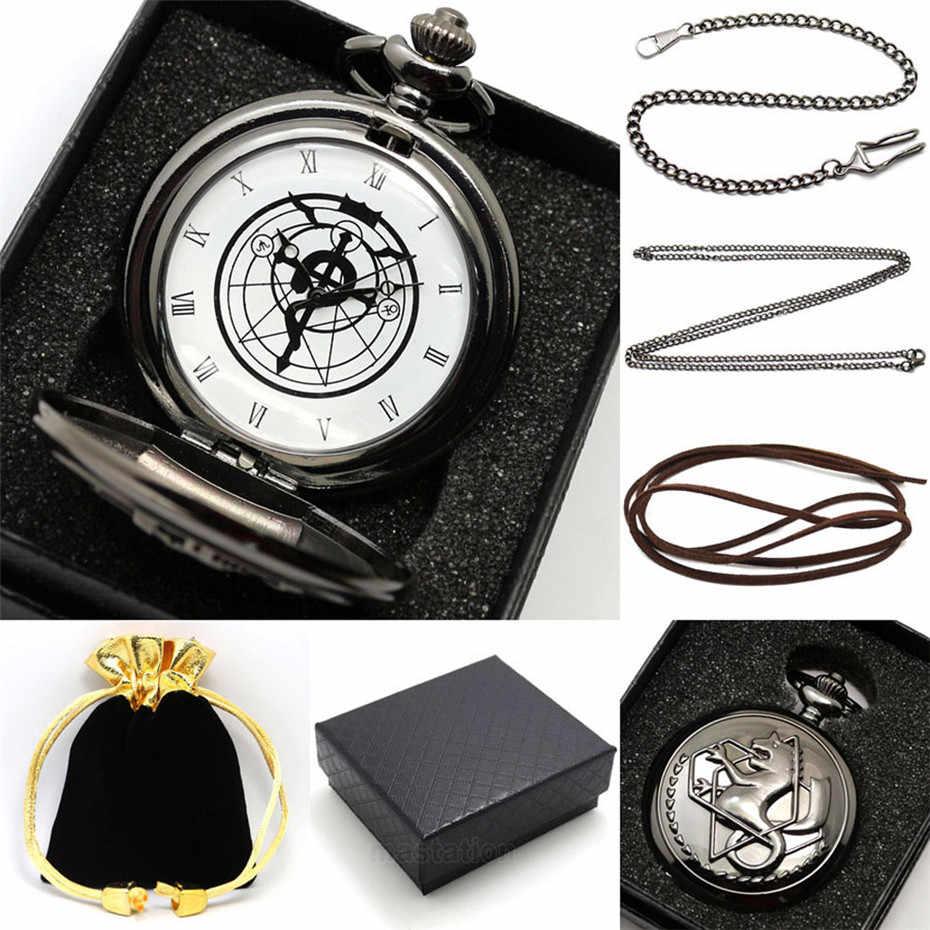 สีดำ Fullmetal Alchemist นาฬิกาพ็อกเก็ตนาฬิกาสร้อยคอควอตซ์หนังกล่อง Relogio De Bolso นาฬิกาชุดของขวัญผู้ชายผู้หญิง