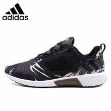 Adidas Men's Breathable Light New Arrival Men Running Shoes Comfortable Low Sneakers # BY8793 цена