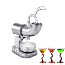 Electric Ice Crusher Shaver Machine Snow Cone Maker Cool Drink Tool Stainless Steel Slushies Sundaes Ice Cream Cocktails Maker