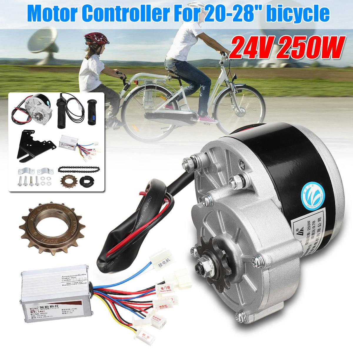 24V 250W Motor Controller Electric Bike Conversion Kit Flywheel Handle Motor Bracket Chain For 20-28 inch e-bike Bicycle kit turbine