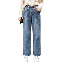 купить Spring Summer 2019 Women Straight Denim Pants Blue High Waist Streetwear Jeans Woman Casual Vintage Boyfriend Mom Jeans по цене 1548.82 рублей