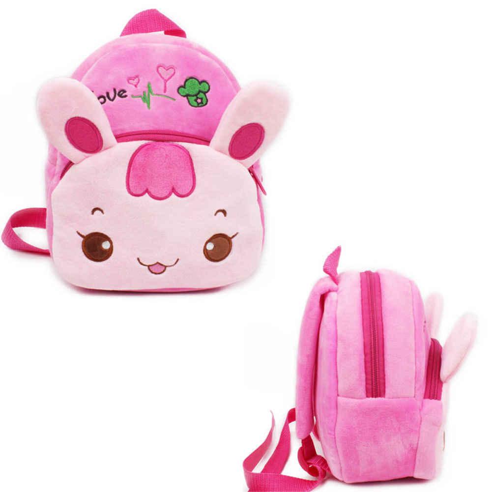 الأطفال الأميرة رياض الأطفال حقيبة مدرسية طفل فتاة لطيف الحيوان على ظهره كتاب الحقائب