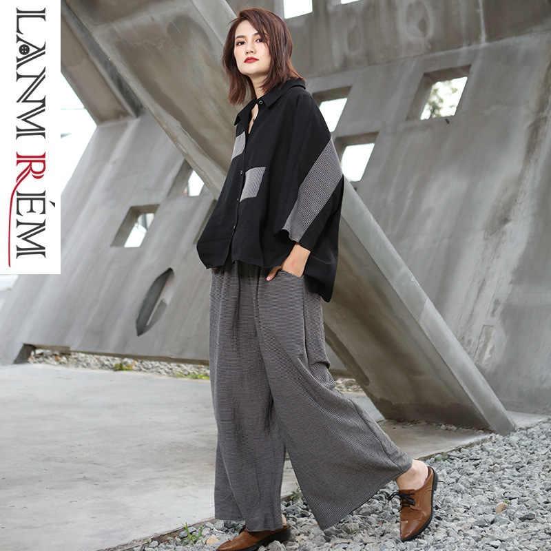 cb554e6496c97 LANMREM 2019 nueva moda de dos piezas falda costura superior y a rayas  pantalones de pierna ancha
