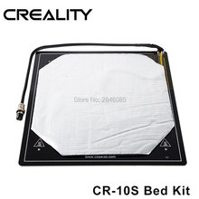 Shipping DHL Fedex Creality 3D Heated bed plate for CREALITY 3D CR 10 CR 10S S4