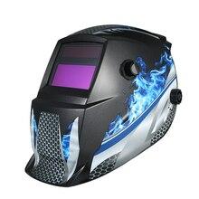 Солнечная Сварочная маска с автоматическим затемнением капот регулируемое оголовье для MIG TIG Arc Сварочная маска электрическая Сварочная маска