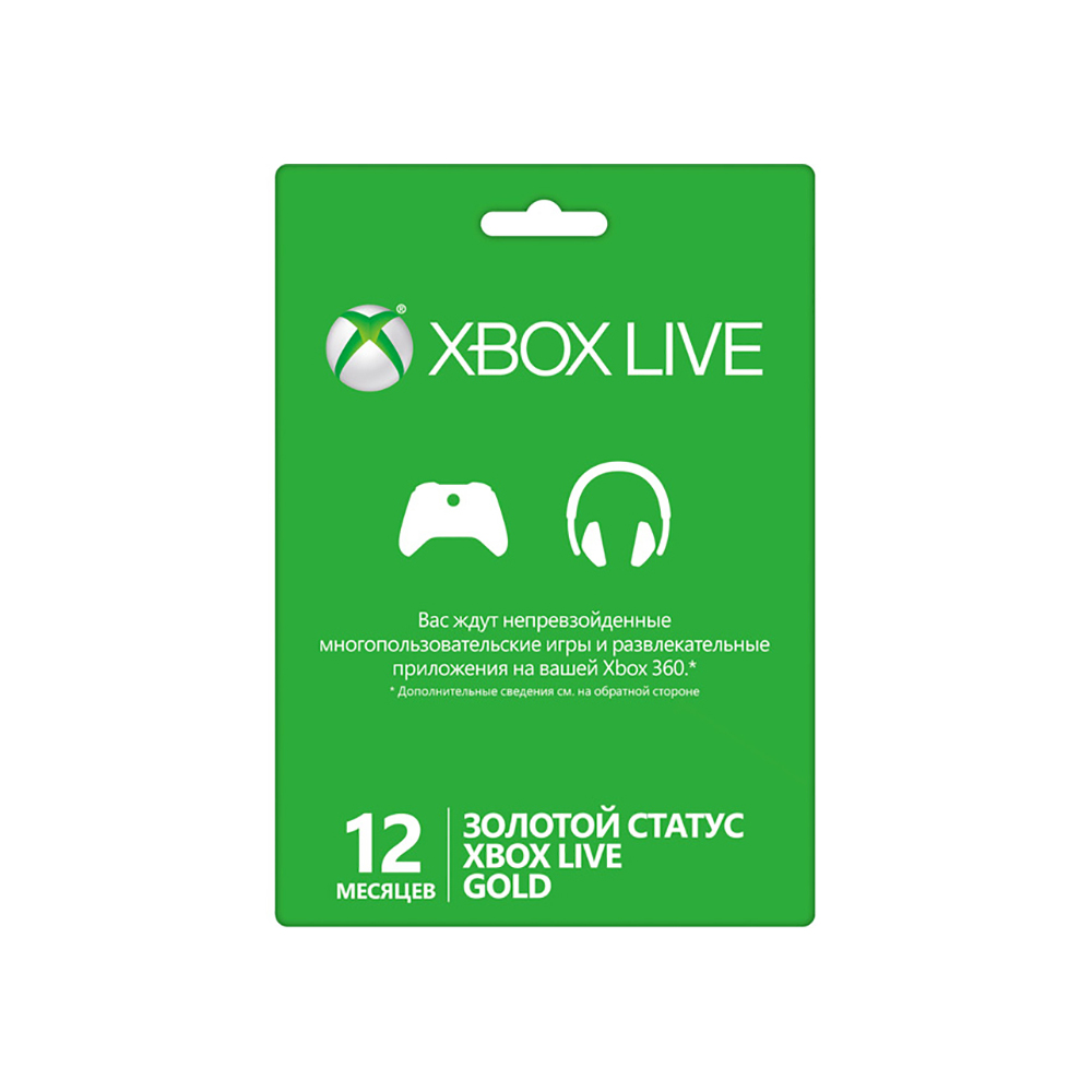 Game Deals Xbox LIVE: GOLD card 12 months (5J-00022) xbox