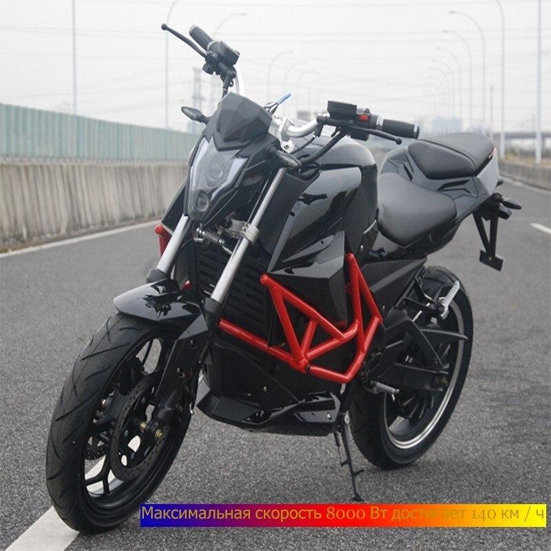 Puissance électrique moto une voiture de sport changement d'huile de rue course électrique 72 v batterie au Lithium adulte Machine lourde grande Refit