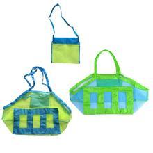 Aurora Gadgets Large Mesh Beach Bag Outdoor Childrens Toys Fast Storage Sand Dredging Tool Sundries