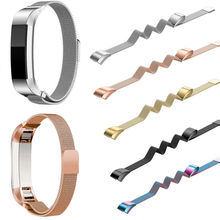 Stainless Steel Replacement Metal Wrist Band Strap For Fitbit Alta / Alta HR