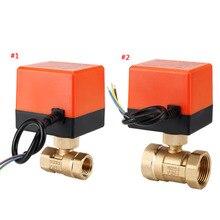 Válvula de bola AC 220V DN15 DN25 motorizada eléctrica de latón, válvula de Gas y aceite de agua de 3 vías, rosca de 1,6mpa, rosca de rotación de 90 grados