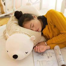 Valentines Day Gift Baby Toys Stuffed Animals New Polar Bear Plush Toy Doll Soft Plush Doll Cushion Cute Cuddle Bed Pillow