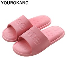 купить 2019 Summer Women Home Slippers Indoor Floor Bedroom Household Slippers Soft Concise Non-slip Bathroom Shoes Flip Flops Unisex по цене 565.99 рублей