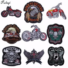 Pulaqi Punk Rock Bike Patches Embroidery Biker Appliques Motorcycle Iron On For Clothes Jeans Vest Jacket Back Patch H