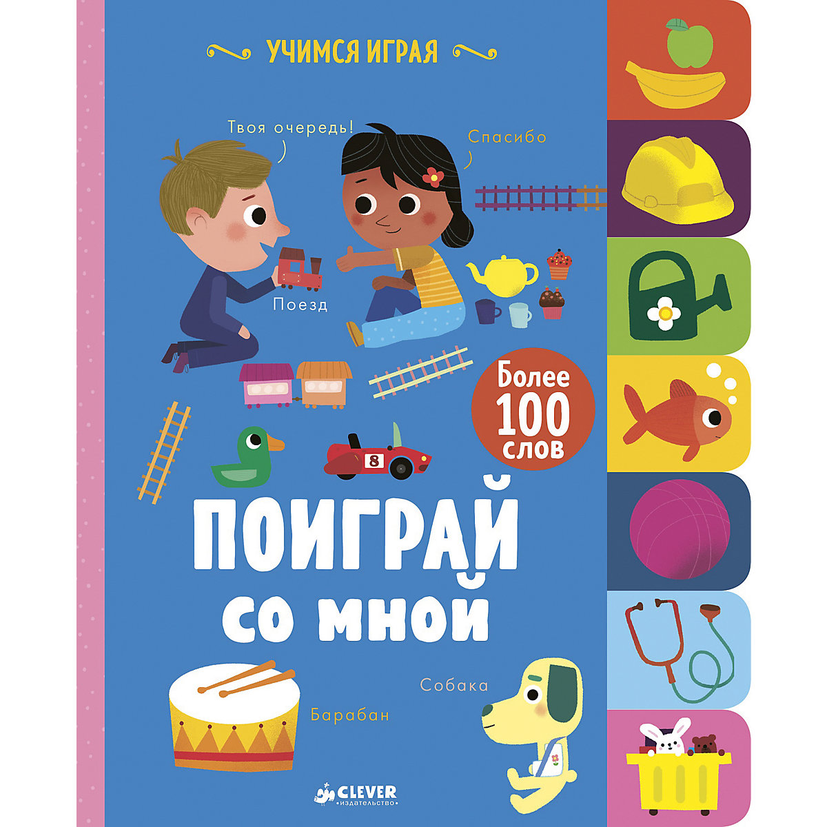 Books CLEVER 8303210 Children Education Encyclopedia Alphabet Dictionary Book For Baby MTpromo