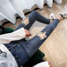 Темно синие рваные узкие джинсы летние для женщин Повседневное Кнопка Fly Высокая талия стиль мотобрюки Женские Простые Модные