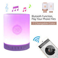 KINCO Protable Quran Speakers Wireless Remote Control bluetooth Speaker MP3 FM Radio Touchs LED Lamp With 17 Languages SQ212