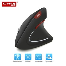CHYI Wireless Mouse Ergonomic Vertical Optical USB Mouse 800/1200/1600DPI Colorful Light Computer Mice With Mouse Pad Kit For PC цена и фото