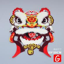 GUGUTREE embroidery big lion patches animal patches badges applique patches for clothing DX-96 yeindboo newest wireless headphones sports bluetooth earphone stereo magnetic bluetooth headset for phone xiaomi iphone android