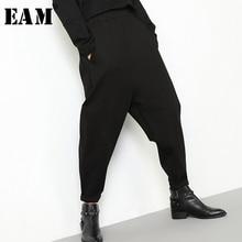 Winter Pocket Harembroek [EAM]