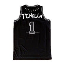 c6eb8137d1d AIFFEE Wakanda T'Challa Black Panther Movie 1 Basketball 90s Hip Hop Party  Clothing