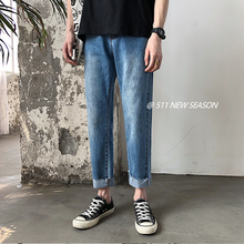 Mens Jeans 2019 Summer New Hong Kong Style Solid Color Loose Nine Points Casual Repair Youth Clothing