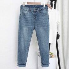 2019 Spring Summer Washed Harem Jeans Woman High Waist Boyfriend Jeans For Women Plus Size Blue Denim Jeans Pants Trousers цена 2017