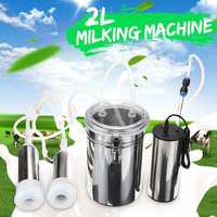 2L 24W Stainless Steel Electric Milking Machine Cow Milker Double Upgraded Version Milk Suction Heads For Cows
