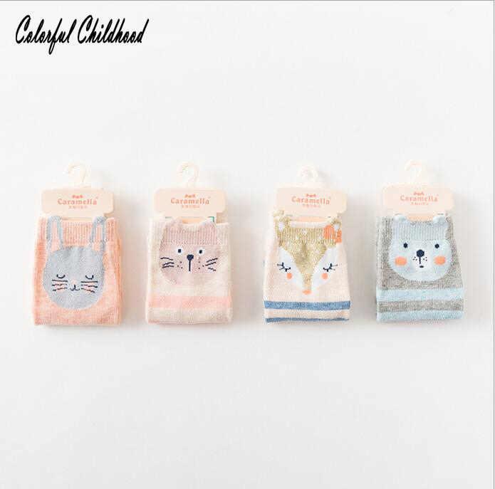 Детские хлопковые носки для маленьких мальчиков и девочек meias para bebe calcetines mujer