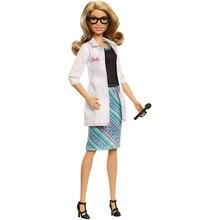 Кукла Barbie Кем быть? Окулист, 29 см
