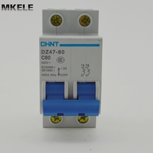 DZ47-60 C60 2P change over switch Mini Circuit Breaker