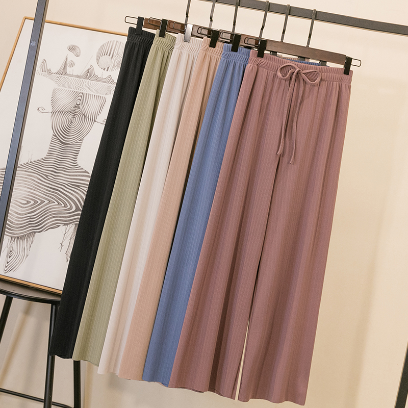 New Elastic High Waist   Wide     Legged     Pants   Women Summer Straight Knitting   Pants   Loose Ice Silk Korean Fashion Solid Lady Trousers