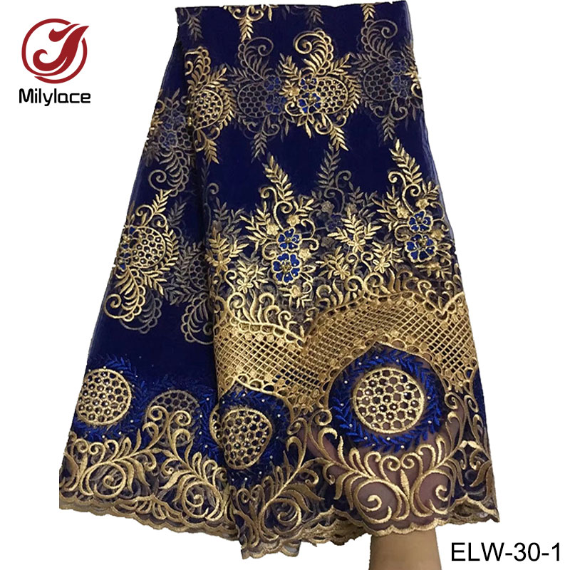 Millylace African lace fabric beads  french lace fabric coral party lace fabric embroidery high quality wedding lace ELW-30