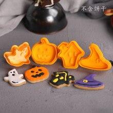 Halloween Stereo Biscuit Pressing Die 4-piece Set Screaming House Ghost Pumpkin Witch Hat Sugar Turning DIY Baking