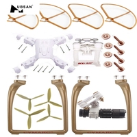 Landing Gear Propeller Set for Hubsan H501S RC Quadcopter