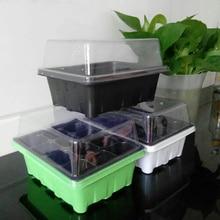 12 отверстие коробка для рассады устройство для проращивания семян лоток начиная распространения растений клонирования лоток