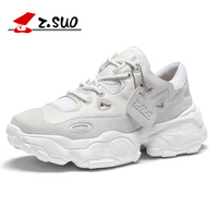 ZSUO Brand Breathable Men Sneakers Spring Summer Fashion Men's Casual Shoes Height Increasing Genuine Leather Men's Shoes