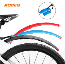 Bike Adjustable Freely Fenders MTB Road  Front Rear Mudguard Quick Release Wings for Bicycle Cycle Mud Guard Parts