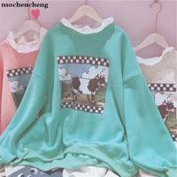 71b349ee67e4de Kawaii Women Hoodies Lace Stitching Thick Velvet Korean Soft Sister Wild  Cartoon Cow Print Cute Sweatshirt. Donne Kawaii Felpe Del Merletto di ...